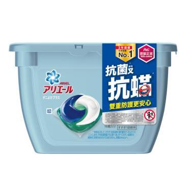 ARIEL 3D抗菌抗蟎洗衣膠囊16顆/盒