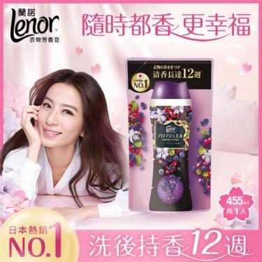 Lenor蘭諾 衣物芳香豆補充包(馥郁野莓)455ml/包