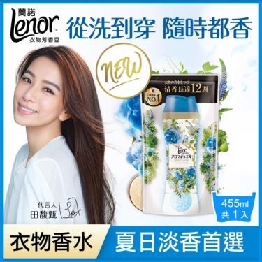 Lenor蘭諾 衣物芳香豆補充包(青蘋甜麝香)455ml/包
