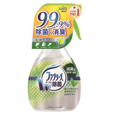 風倍清 織物除菌消臭噴霧 370ml (綠茶清香)