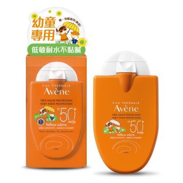 雅漾 寶貝防曬液SPF50+(耐水配方)30ml