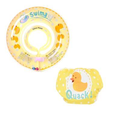 英國 Swimava G1+ S1小黃鴨嬰兒游泳脖圈/泳褲套裝組-廠