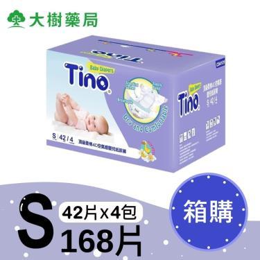 (優惠價)Tino小安安 頂級柔綿4D紙尿褲(S42片X4包/箱購)-廠送 活動至10/31