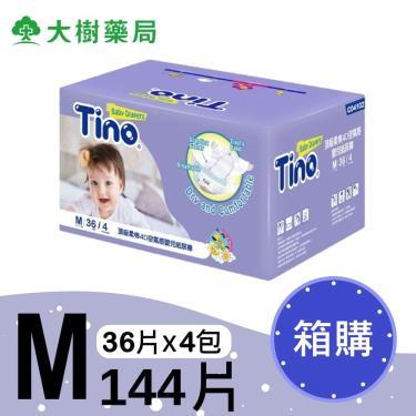 (優惠價)Tino小安安 頂級柔綿4D紙尿褲(M36片X4包/箱購)-廠送 活動至10/31