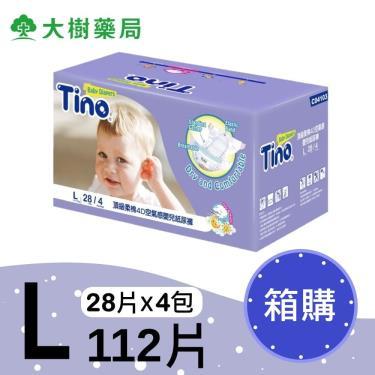 (優惠價)Tino小安安 頂級柔綿4D紙尿褲(L28片X4包/箱購)-廠送 活動至10/31