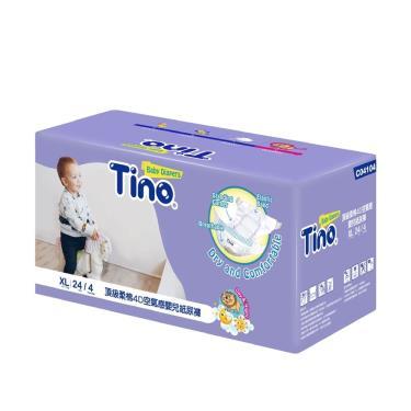(送小風扇)Tino小安安 頂級柔綿4D紙尿褲(XL24片X4包/箱購)-廠送 09/30