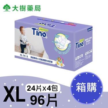 (優惠價)Tino小安安 頂級柔綿4D紙尿褲(XL24片X4包/箱購)-廠送 活動至10/31
