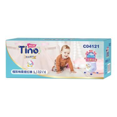 (送小風扇)Tino小安安 頂級柔綿4D提拉褲L號 (32片X4包/箱購)-廠送 09/30