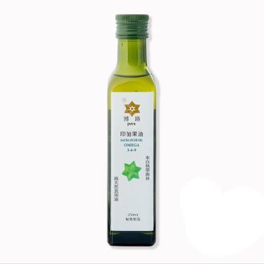 博路 秘魯印加果油 250ml*1瓶/盒 廠送