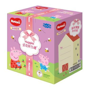 (滿額折/兩箱送)好奇 裸感黏貼型新生禮箱佩佩豬 ( S52片x2包+M48片x1包) 活動至09/30?