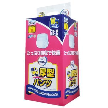 日本一番 成人復健褲M-L號 18片x4包/箱(加厚型)-廠送