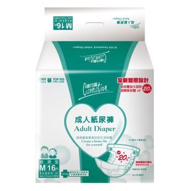 康乃馨 成人紙尿褲經濟型 M號16片x6包/箱(廠送)