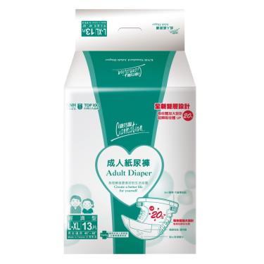 康乃馨 成人紙尿褲經濟型 L-XL號13片x6包/箱(廠送)