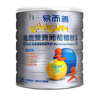 易而善 龜鹿雙寶葡萄糖胺營養素700g/罐 (廠)