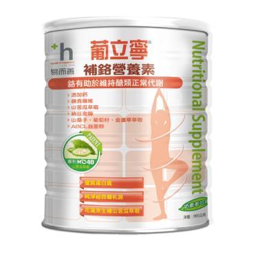 易而善 葡立寧補體營養素900g/罐 (廠)