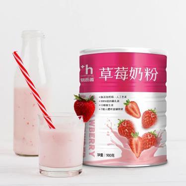 易而善 草莓奶粉900g/罐 (廠)