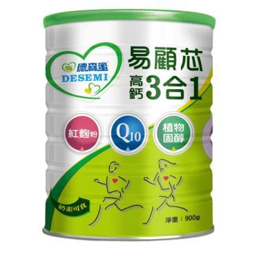 德森蜜 易顧芯三合一成人奶粉900g/罐 (廠)
