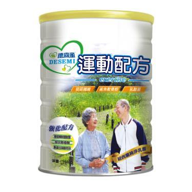 德森蜜 運動配方奶粉1.5kg/罐 (廠)