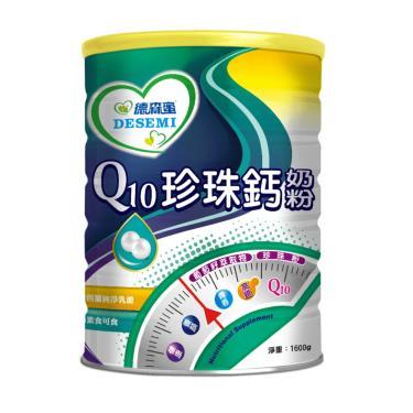 德森蜜 珍珠鈣成人奶粉1.6kg/罐 (廠)