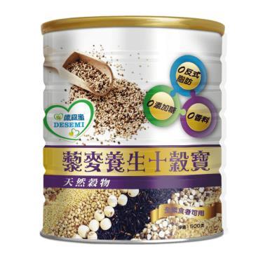 德森蜜 藜麥養生十穀粉500g/罐 (廠)