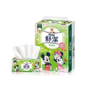 (領卷折109)舒潔 棉柔舒適迪士尼抽取衛生紙96抽x16包x4串(箱購) 活動至09/23