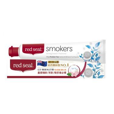 Red Seal 紐西蘭紅印擊漬淨白牙膏100g