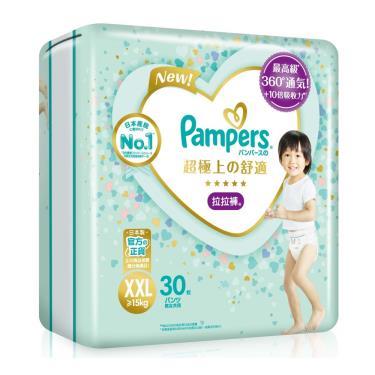 (2箱送媽媽包)幫寶適 一級幫拉拉褲/褲型紙尿褲XXL30片x3包(箱購) 活動至09/30