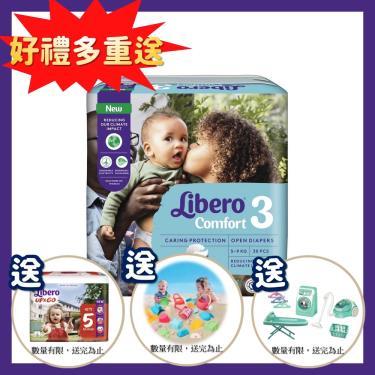 (送玩具2個&褲型1包)麗貝樂 嬰兒黏貼型紙尿褲/尿布 3號(S30片x6包x2箱)