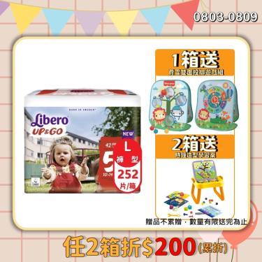 (送玩具)麗貝樂 敢動褲/褲型紙尿褲/尿布5號(L42片x6包/箱)