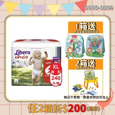 (送玩具)麗貝樂 敢動褲/褲型紙尿褲/尿布6號XL(40片x6包/箱)
