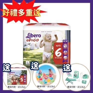 (送玩具2個&褲型1包)麗貝樂 敢動褲/褲型紙尿褲/尿布6號XL(40片x6包x2箱)