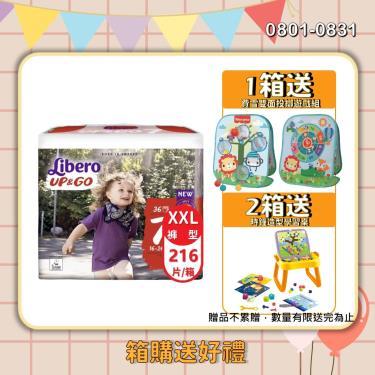 (送玩具)麗貝樂 敢動褲/褲型紙尿褲/尿布7號XXL(36片x6包/箱)