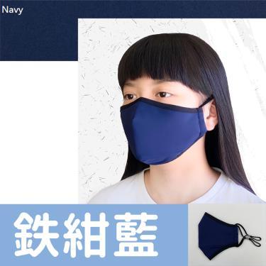 Expertgel樂捷 3D立體奈米抗菌機能口罩1入-海軍藍色 廠送