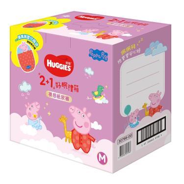 (2箱送好禮)好奇 裸感黏貼型佩佩豬聯名紙尿褲/尿布 2+1好眠禮箱(M48片x2包+佩佩豬嬰兒睡袋) 活動至09/23