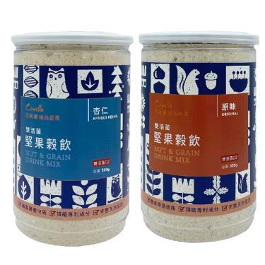 可夫萊精品堅果 雙活菌堅果穀粉-杏仁550g+雙活菌堅果穀粉-原味550g(廠送)