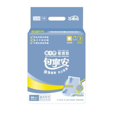 包寧安 舒適棉柔看護墊(60x75cm)10片x12包(箱購)-廠送