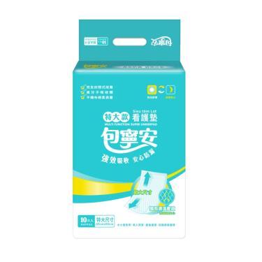 包寧安 舒適棉柔看護墊(60x90cm)10片x12包(箱購)-廠送