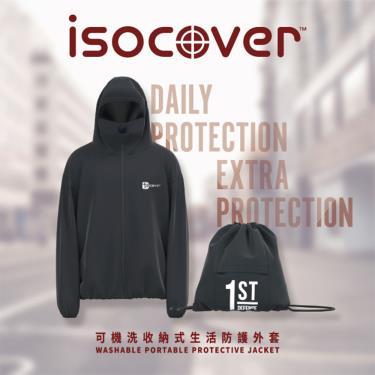isocover聚陽 專利可拆式面罩生活防護外套(M)黑色 可收納