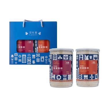 雙活菌堅果榖粉禮盒(原味550g+紅棗550g)