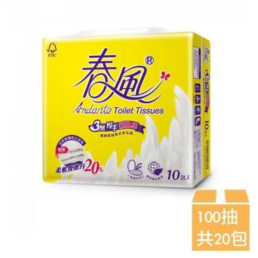 春風 3層抽取衛生紙100抽x10包x2串/組-廠送