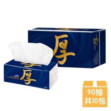 五月花 厚棒抽取式衛生紙90抽x10包/組-廠送