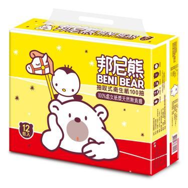 BeniBear邦尼熊 經典黃抽取式衛生紙100抽12包2袋-廠送
