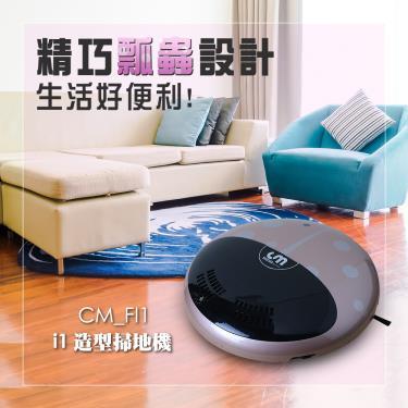 CleanMate i1造型掃地機(繽紛瓢蟲款)--廠送