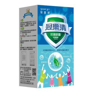 智靈捷 冠樂清防護膠囊(30粒/盒) x 1盒-廠送