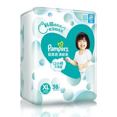 (2箱送媽媽包)幫寶適 清新幫/黏貼型紙尿褲 XL152片(38片X4包)-箱購 活動至09/30