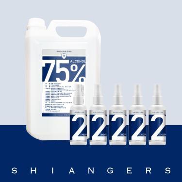 Shiangers香爵 75%酒精 食品級植物乙醇 4L*1(贈空瓶500ml*1+90ml*3) 廠送