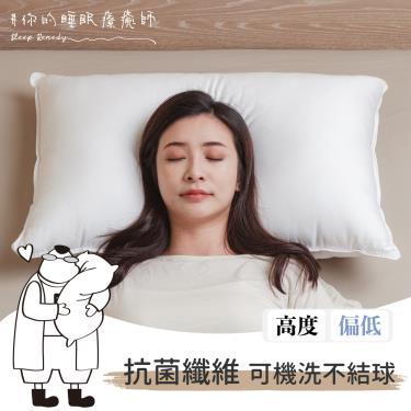 Dpillow 經典枕(入門) 舒適 好鋅枕 廠送