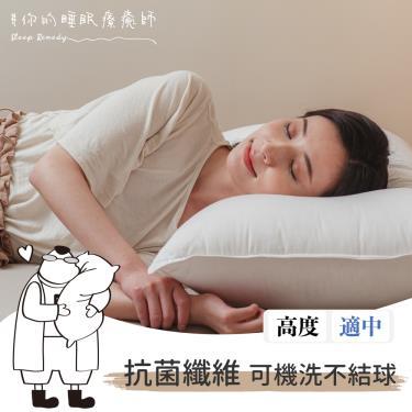 Dpillow 經典枕(入門)  支撐 好鋅枕  廠送