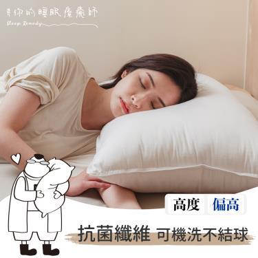 Dpillow 經典枕(入門)  高支撐 好鋅枕 廠送