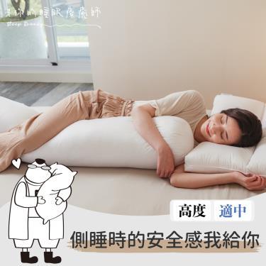 Dpillow 筒型好鋅枕-側睡枕 -廠送